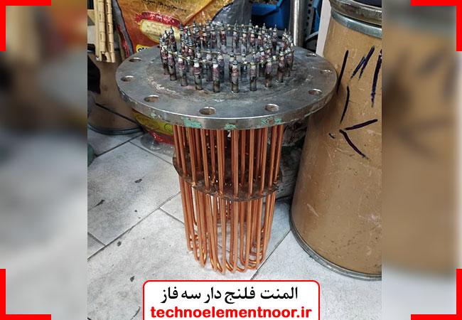 المنت  فلنج دار سه فاز